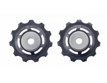 SHIMANO Dura Ace 11-speed derailleur wheels black