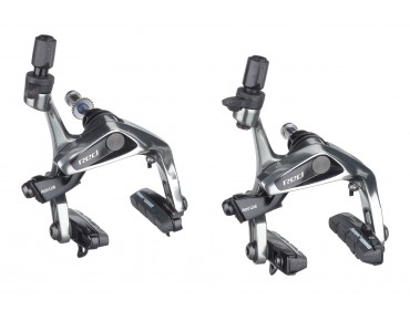 SRAM Red 22 eTap brake caliper