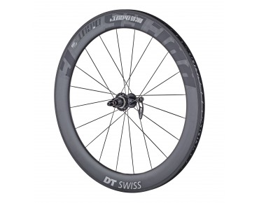 DT Swiss RRC65 Dicut Clincher road wheelset carbon