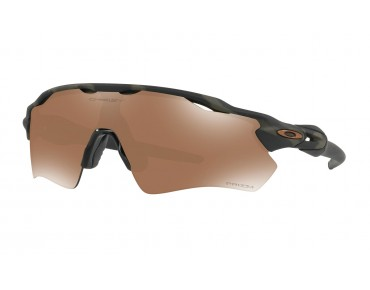 OAKLEY RADAR EV Path sports glasses olive camo w/prizm tungsten