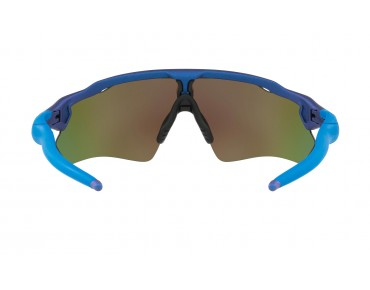 OAKLEY RADAR EV Path sports glasses X-Ray blue w/prizm sapphire