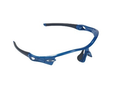 OAKLEY Brillenfassung RADAR metallic blue