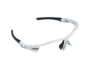 OAKLEY Brillenfassung RADAR white chrome